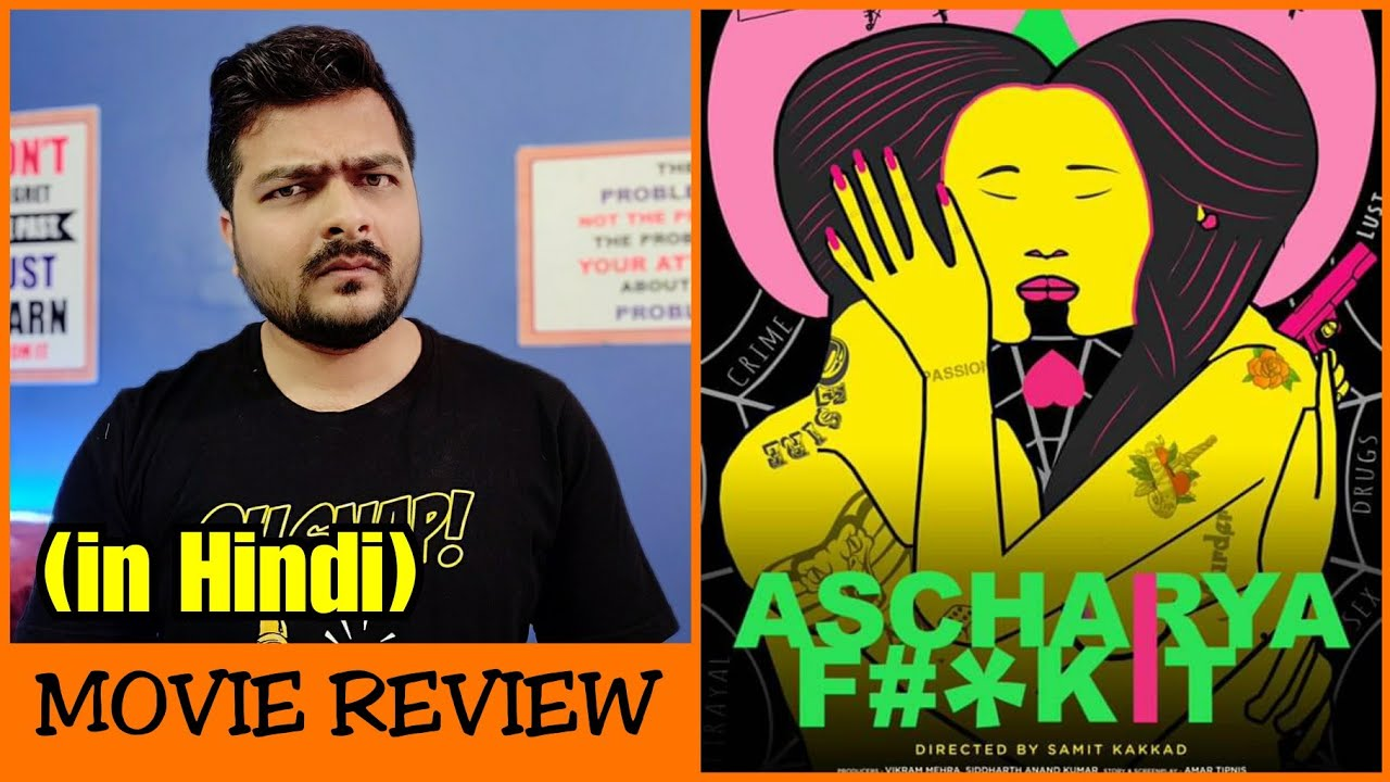 Ascharyachakit! - Movie Review
