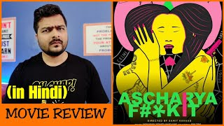 Ascharyachakit! - Movie Review