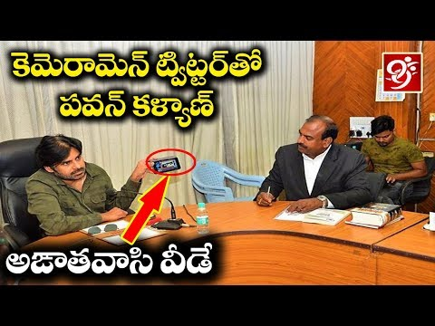 Pawan Kalyan Released Secret of the Unknown Person | Tollywood Casting Couch News