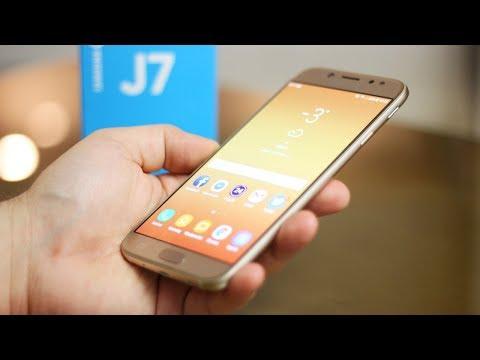 Samsung Galaxy J7 (2017) - recenzja, Mobzilla odc. 415