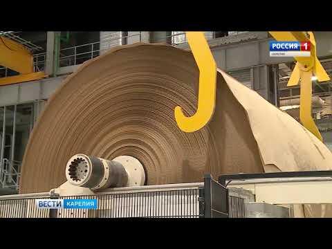 Сегежский ЦБК выходит на второе место в мире про производству упаковочной бумаги