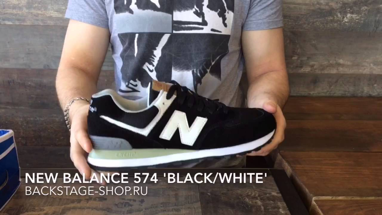 new balance 574 black white
