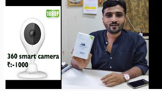 360 Smart camera | full review full setup |  cheapest CCTV camera | Best CCTV camera ₹ 1000
