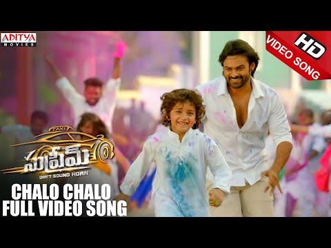 Chalo Chalo Full Video Song | Supreme Full Video Songs |Sai Dharam Tej, Raashi Khanna
