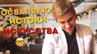 Концерт Самвела Айрапетяна в Краснодаре. Вся правда!