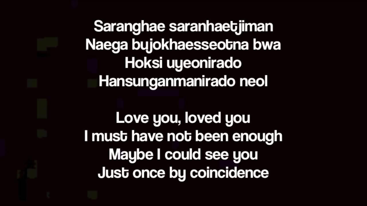 Totoro song lyrics