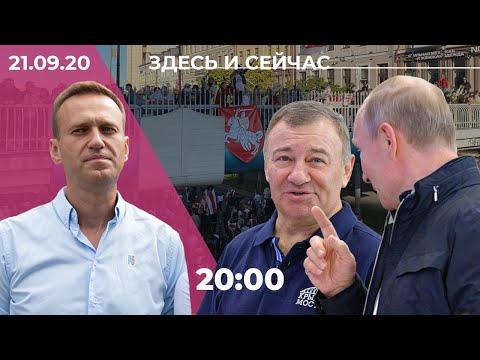 В Беларуси увольняются