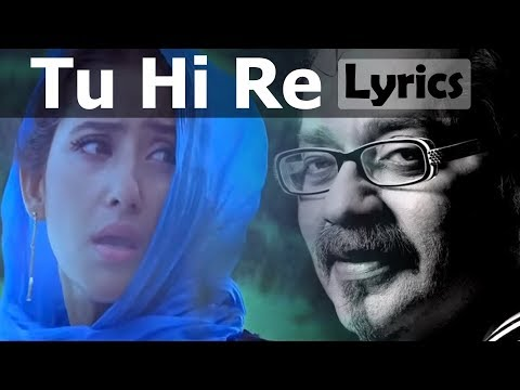 Tu Hi Re Tere Bina Main Kaise Jiyu | Lyrics | Hariharan | Bombay Movie Songs | Globe Lyrics | GL