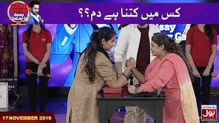 Arm Wrestling In Game Show Aisay Chalay Ga With Danish Taimoor