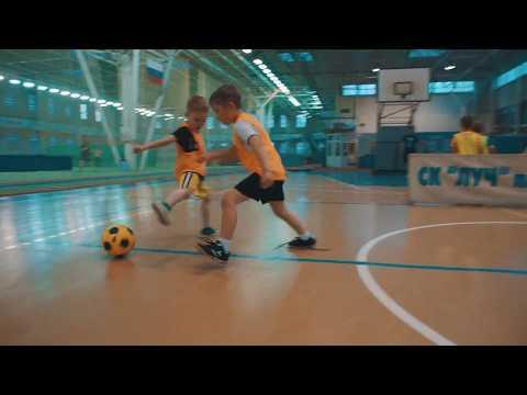 Обучение детей с 4-х лет по стандартам европейских футбольных школ.