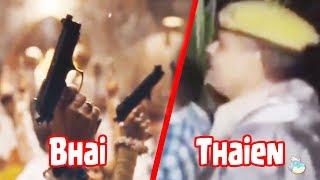 thain thain bhala more rama meme | Indian memes | Up Police thain thain meme