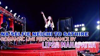 Lipsa Mahapatra Perform Selfie Neichi To Sathire At Lapanga