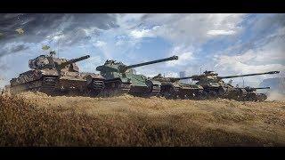 World of Tanks линия фронта 2019