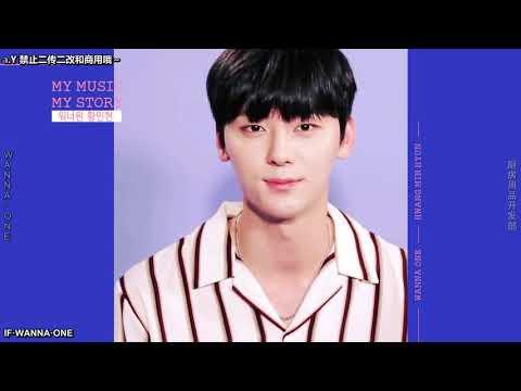 [中字] Wanna One - My Music My Story 黄旼炫篇