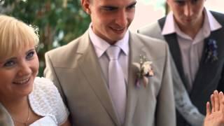 Свадьба Анны и Алексея