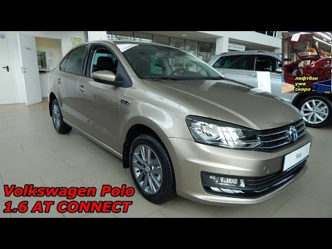 Volkswagen Polo 1.6 АТ CONNECT готовьте лям за машину обзор(+ новости Polo лифтбэк скоро в продаже)