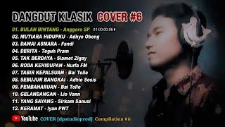 KUMPULAN LAGU DANGDUT PRIA CAMPURAN [Full Album] Musik Cover 6 🔴 DPSTUDIOPROD