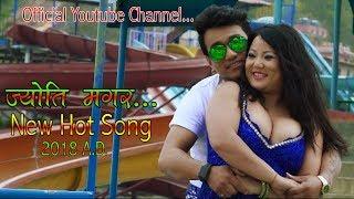 "Jyoti Magar & Ramji Khand Latest New Hot Song ""Kera"" 2018/2074..."