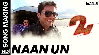 naan un making of the song 24 tamil movie