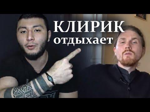 KO4A TV против КЛИРИКА. Петиция здорового человека.