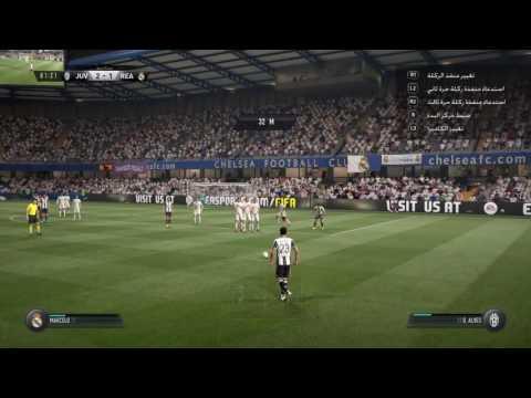 Great goal by Dani Alves - FIFA17