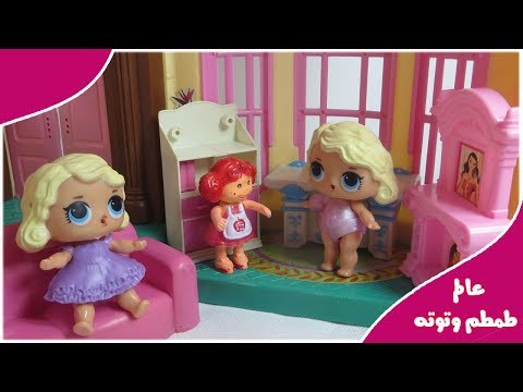 baby doll toys new doll  friends house toys play