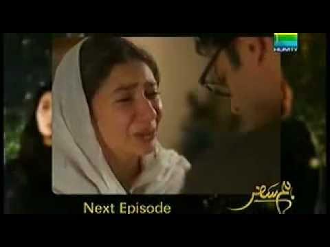 Humsafar Episode 20 Preview.mp4