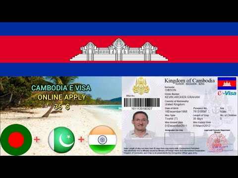 Cambodia Evisa Application