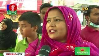 ভোটের তর্ক | নির্বাচনকে ঘিরে মিশ্র প্রতিক্রিয়া রয়েছে সাধারন ভোটারদের মধ্যে | BanglaVision News|2018