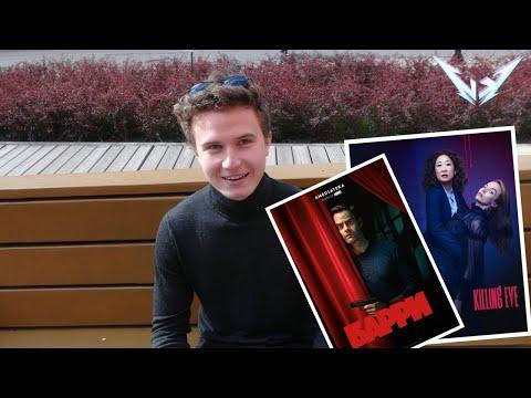 Убивая Еву и Барри | Barry And Killing Eve | Мнение