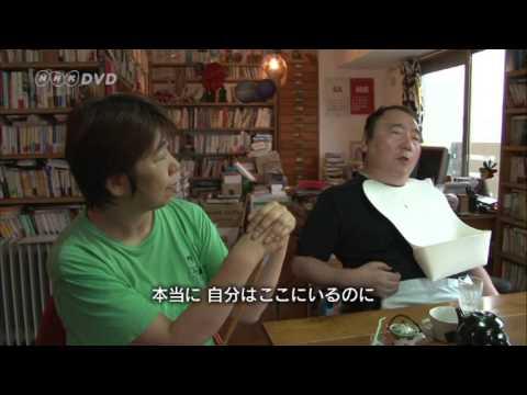 「木皿泉〜しあわせのカタチ〜DVDブック」PV