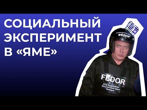 Робот Федор пошел в ОМОН и предотвратил беспорядки