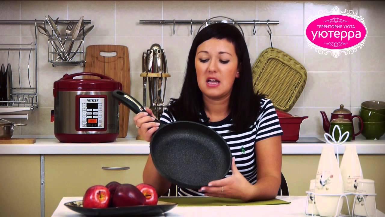 Какую Сковорода Купить Уютерра: как Выбрать Правильную Сковороду?