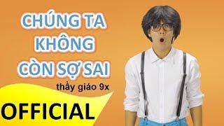 Học Anh Văn qua nhạc Chế - Chúng ta không thuộc về nhau (CHẾ) - Thái Dương