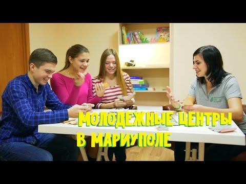 знакомства для молодежи в москве