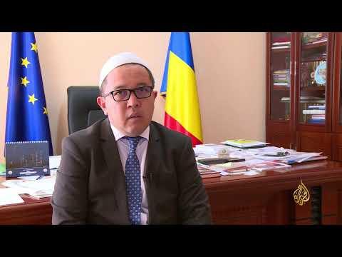 هذا الصباح- مخاوف من ذوبان هوية مسلمي رومانيا  - نشر قبل 3 ساعة
