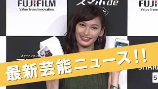 女優の大政絢さんが26日、都内で行われた富士フイルム『スマホdeチェキ...