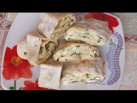 Лаваш с  сыром и зеленью рулет из лаваша