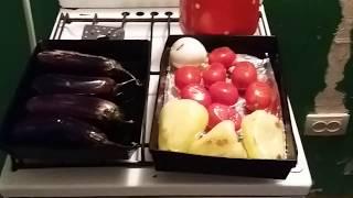 """Салат """"Азербайджан"""" Салат из запеченых овощей:баклажан,помидоры,перец сладкий."""