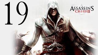 Прохождение Assassin's Creed 2 - Часть 19 (Венеция)