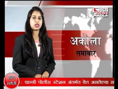 जिल्हा विधी सेवा प्राधिकरण, sharad shegokar UCN News Akola.
