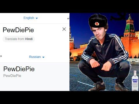 PewDiePie in different languages meme