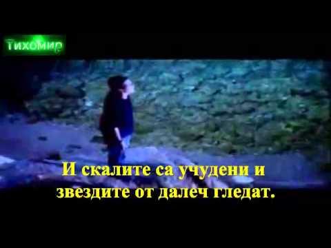 ✅Димитрис Басис - Разбит Кораб