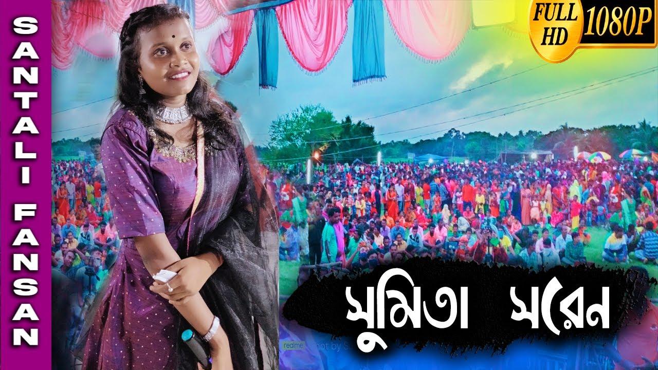 Download Sumita Soren || New Santali Fansan Song 2021 || Udu Bolome Bara Barge || Dj Subroto,