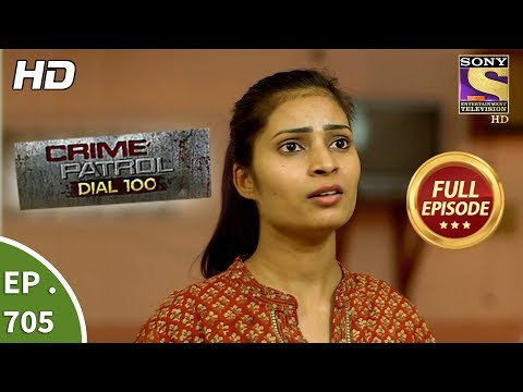 Crime Patrol Dial 100 - Ep 705 - Full Episode - 2ndFebruary, 2018