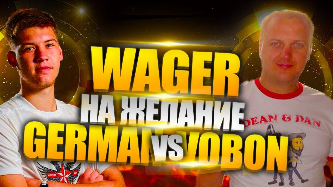 Wager Deutsch