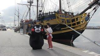 Gambar cover くまモンフランス出張 海賊の街サン・マロで市長と面会