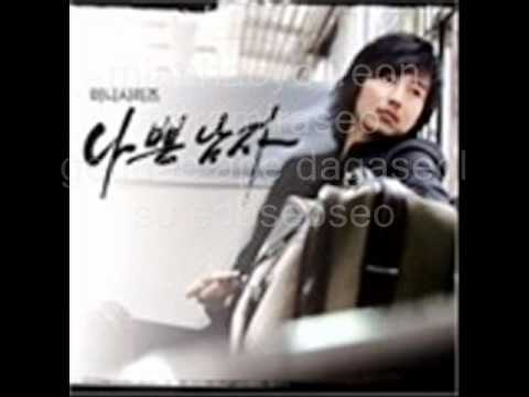 bad guy OST kim yeon woon - sometimes i cry alone with lyrics ko/engl