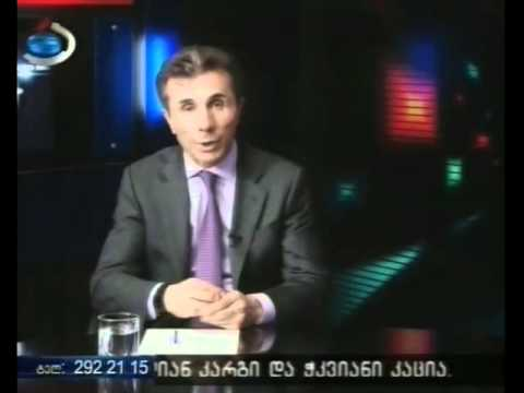 Patimris Zari Pirdapir Etershi Premiertan
