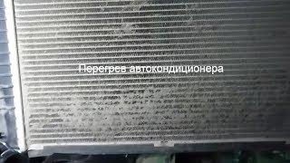 Перегрев кондиционера в пробке и его выход из строя